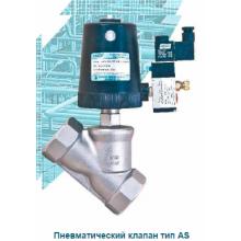 Пневматический клапан с угловым седлом Ecoflo-AS PN16